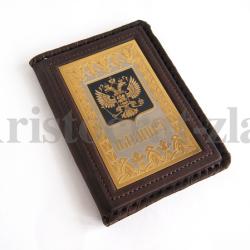 "Обложка паспорта ""Герб РФ 2"""