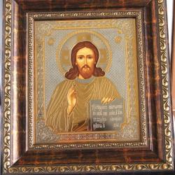 """Икона """"Иисус"""""""