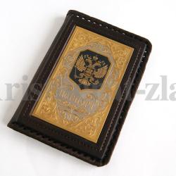 "Обложка паспорта ""Герб РФ 3"""