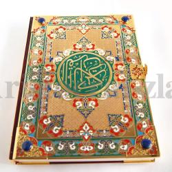 "Коран ""Большой 3"""