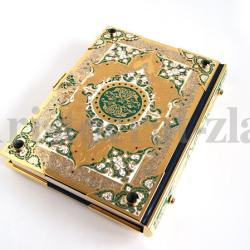 """Коран """"Средний 2"""""""