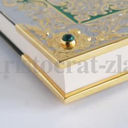 "Коран ""Большой"""