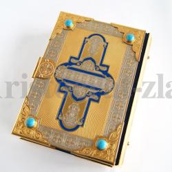 "Библия ""Средняя"""