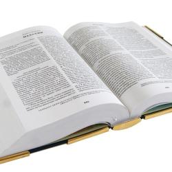 """Библия """"малая"""""""