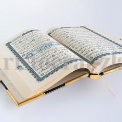 """Коран """"Средний"""""""